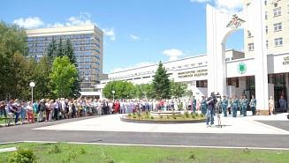 Ровно 50 лет прошло с момента основания третьего военного клинического госпиталя Вишневского