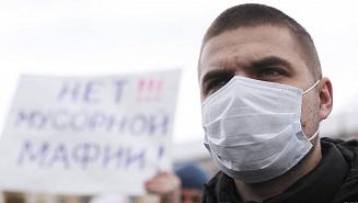 """12 мая в Волоколамске прошел очередной митинг против полигона """"Ядрово"""""""