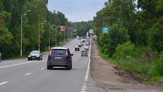 В Подмосковье завершается ремонт дорог к Чемпионату мира по футболу 2018
