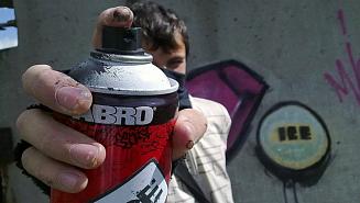 Областной конкурс граффити проходит в Подмосковье с 23 апреля по 29 июня