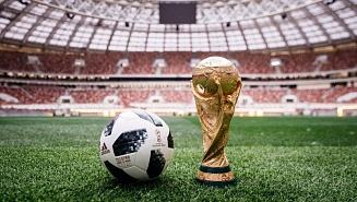Шесть команд участниц Чемпионата мира по футболу-2018 прибыли в Подмосковье