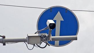 1011 стационарных комплексов фотовидеофиксации работают на дорогах Подмосковья